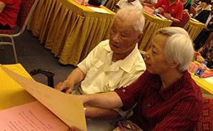 上海评出十大女寿星和男寿星:115岁阿婆连续7年成最长寿者