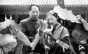 毛泽东致女儿书:嘘寒问暖,清新文艺