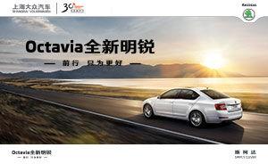 推广丨汽车梦,中国梦;前行,只为更好!
