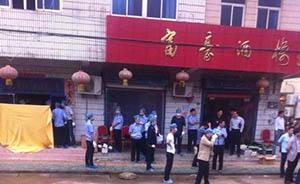 江苏灌云县一家三口家中被杀,警方悬赏5万元缉凶