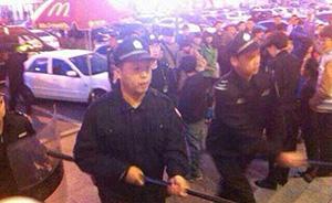 黑龙江大庆市发生一起连续砍人事件,12人受伤