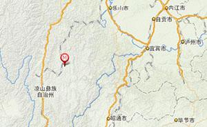 四川凉山发生5级地震,今早已发生4次3级以上地震