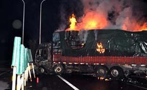 杭瑞高速铜仁段三车追尾已致3死3伤,死者包括一名儿童