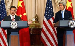 王毅对美方谈香港:美国城市也不会允许这种非法行为