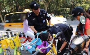 """杭州""""旅游警察""""4天人均骑行百公里,接警最多为寻失散儿童"""