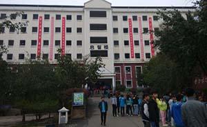 """兴义13岁男孩与同学打架后身亡,家属怀疑孩子曾遭""""群殴"""""""