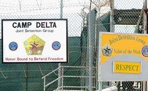 不顾国会反对,奥巴马执意关闭关塔那摩军事监狱