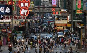 """香港高等法院颁令:禁止""""占中""""人士占据旺角道路"""