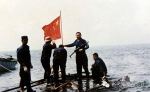 """中国海军公开首登永暑礁秘照""""宣示主权"""":持枪插上国旗瞬间"""