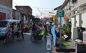 市政厅|城市创新:胡同里的微公园