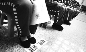 减刑假释专项检察巡视:计分考核、病情鉴定是问题重灾区
