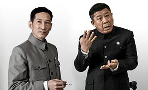 《北平无战事》:马汉山、王蒲忱史上确有其人