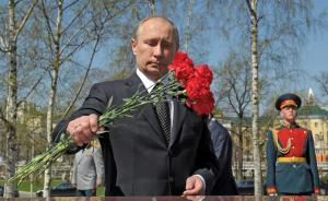 """俄罗斯通过法律,将12月3日定为""""无名烈士日"""""""