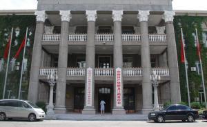 中巡组:黑龙江一些干部权钱权色交易突出,帮助情妇经商谋利