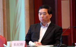 扬州市长朱民阳考察归来接受超标准接待,被给予党内警告处分