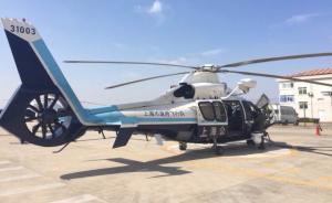 """上海""""天地一体""""监测秸秆焚烧:首次试点出动警用直升机"""