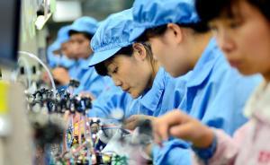 奥媒:中国将成创新驱动器,但金钱投入并非创新能力唯一标准