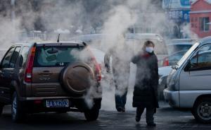 """联合国""""最全面""""气候变化报告警告:2100年前必须零排放"""