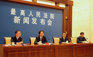 最高法明确知识产权法院管辖,中国审理相关案件数将问鼎全球