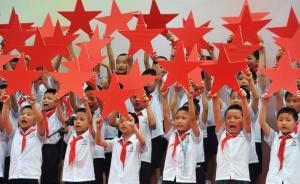 教育部团中央发文:学校要编写传唱社会主义核心价值观歌谣