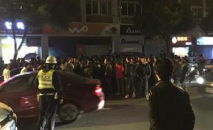 江苏常州国土局官员公车私用酒驾撞伤大学生,被停职调查