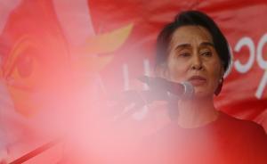 昂山素季下月或首次访华,中方称与缅各政党保持沟通