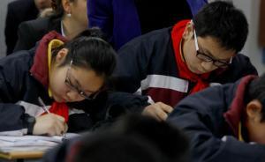 BBC:上海教师赴英国传授小学数学教学经验