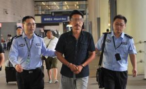 猎狐2014:上海公安已抓获22名境外逃犯,暂列全国第三
