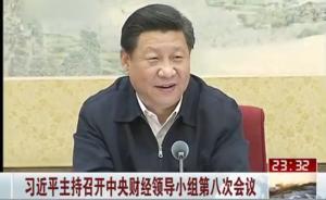 """中国十大海外基建公司:他们是""""一带一路""""战略主力军"""