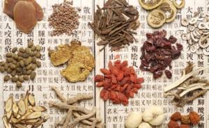 徐宏喜:要保证中药质量,需提供科学临床数据