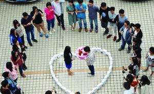 """帮助大龄男女""""脱单"""",南京大学研究生会开设""""恋爱公开课"""""""