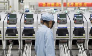 """美媒:让全世界工程师都垂涎的""""硬件界""""的硅谷——深圳"""