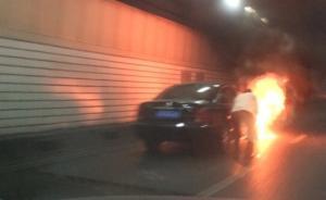 早高峰上海过江隧道内一车辆行驶中自燃,通行受阻约半小时