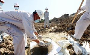 全国第一份土壤污染防治行动计划出台在即