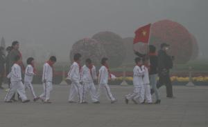 小学生提问北京冬奥申委官员:申办冬奥能治好雾霾吗?