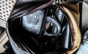 """聂磊保护伞覆盖青岛公检法:警界""""内鬼""""帮忙删通话记录"""