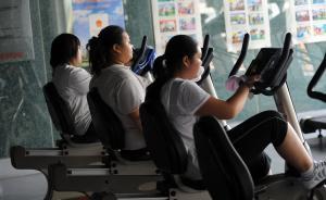上海交大监测7年发现:女生比男生体质好,小肉肉每年增加