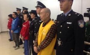 """""""神医""""胡万林再因非法行医罪一审获刑15年,此前三次入狱"""
