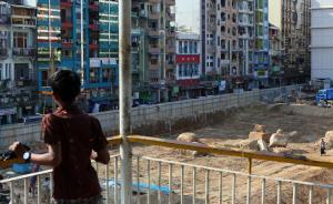 观察 | 改革进程停滞了?缅甸政局或将陷入持续动荡