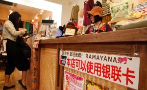 """中国游客成了""""香馍馍"""",日本韩国纷纷展开攻势陷入争夺战"""