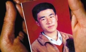 内蒙古高院回应呼格案久拖不决:复查难度大,证据补查极难