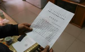 澎湃特评 周发昌:有疑必查、有错必究,建立司法纠错新常态