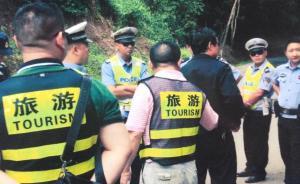 国家工商总局责成云南省工商局调查西双版纳旅游协会