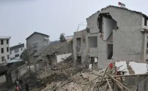 张家界一民房爆炸垮塌13人伤,警方初步排除人为可能
