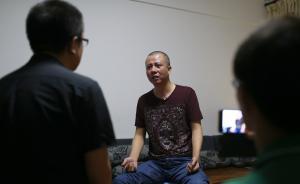 无罪出狱后再被立案侦查,念斌投书澎湃新闻呼吁追责