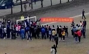 湖北石首证实教师涨工资不成拒补课:默许违规补课为保证收入