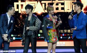 娱评|钱多,任性,谁在听?中国电视模式路在何方?