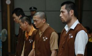 海口男子被判无期14年后无罪获释,法院决定赔偿160万