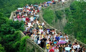 收门票是保护文物唯一良策?600岁明城墙免费开放呼声再起