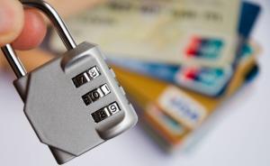 千元面值消费卡被反复消费6万余元,黑客破解芯片盗刷被刑拘